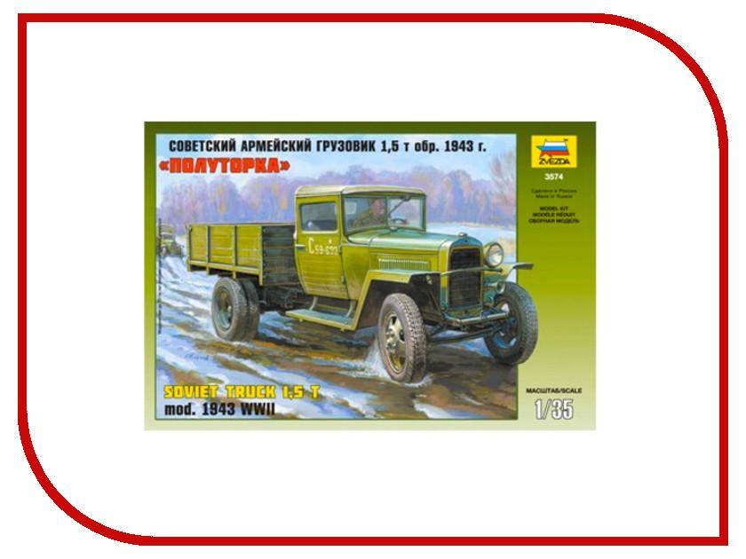 Сборная модель Zvezda Советский армейский грузовик Полуторка 3574 сборная модель zvezda советский трёхосный грузовик газ ааа 3547