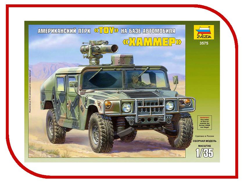 Здесь можно купить ПТРК TOW на базе американского военного автомобиля  Сборная модель Zvezda ПТРК TOW на базе американского военного автомобиля 3575 Сборные модели