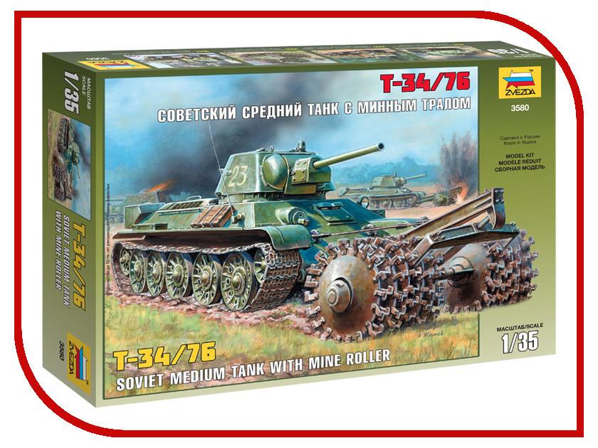 Сборная модель Zvezda Танк Т-34/76 с минным тралом 3580 танк т 34 76 с минным тралом 1 35