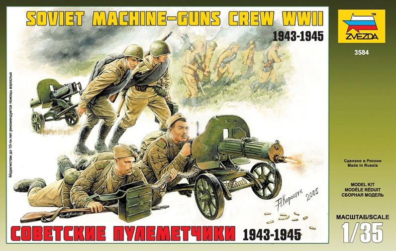 цена на Сборная модель Zvezda Советские пулеметчики 3584