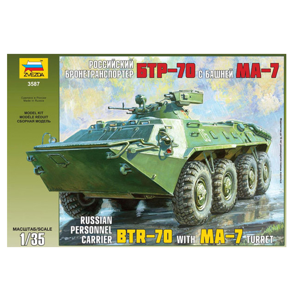 Сборная модель Zvezda Российский БТР-70 с башней МА-7 3587