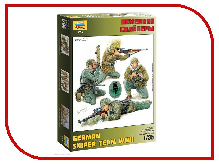 Сборная модель Zvezda Немецкие снайперы 3595