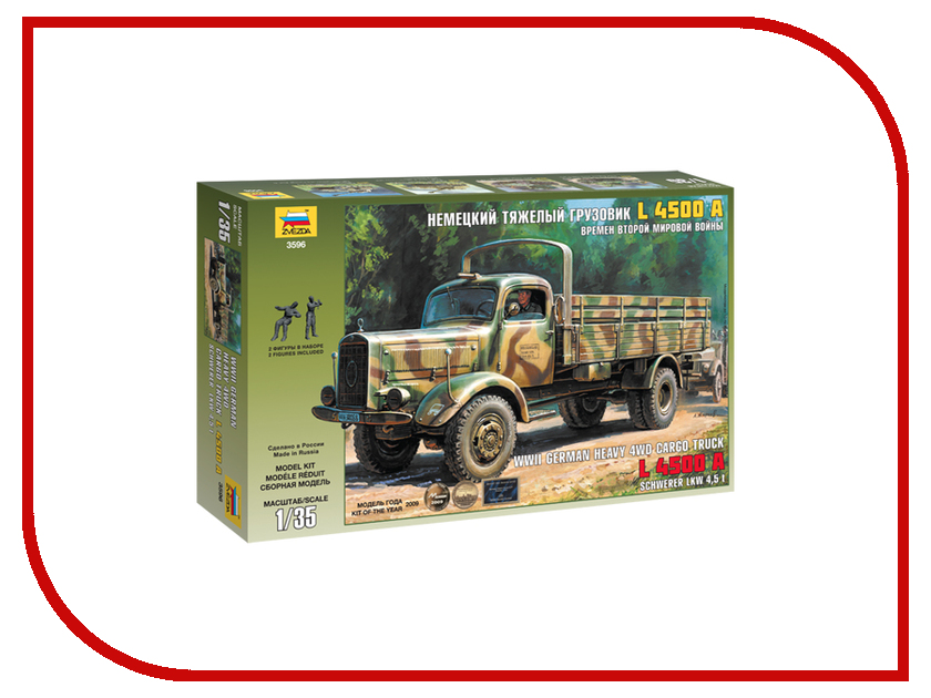 Сборная модель Zvezda Немецкий тяжёлый грузовик L4500A 3596 немецкий грузовик опель блиц 6126