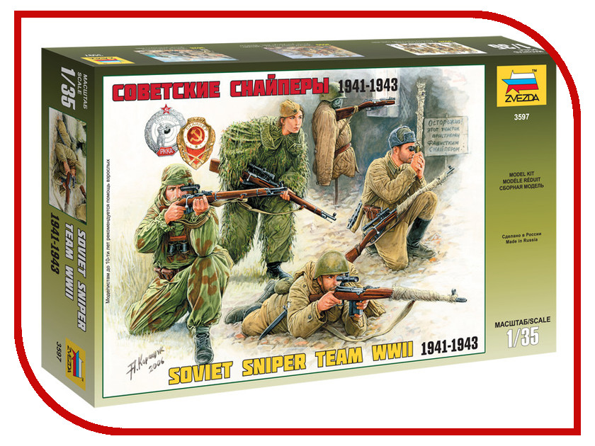 Сборная модель Zvezda Советские снайперы 3597