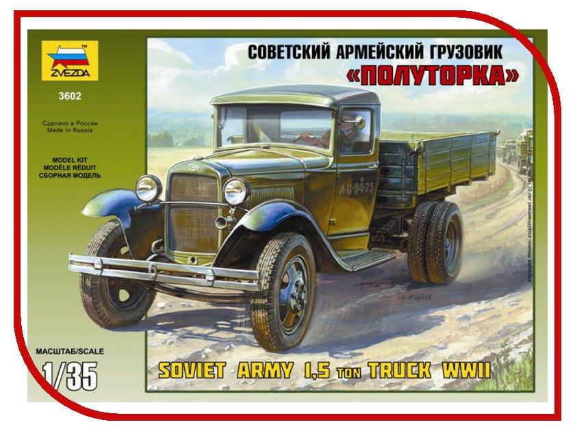 Сборная модель Zvezda Грузовик ГАЗ-АА Полуторка 3602 сборная модель zvezda советский трёхосный грузовик газ ааа 3547