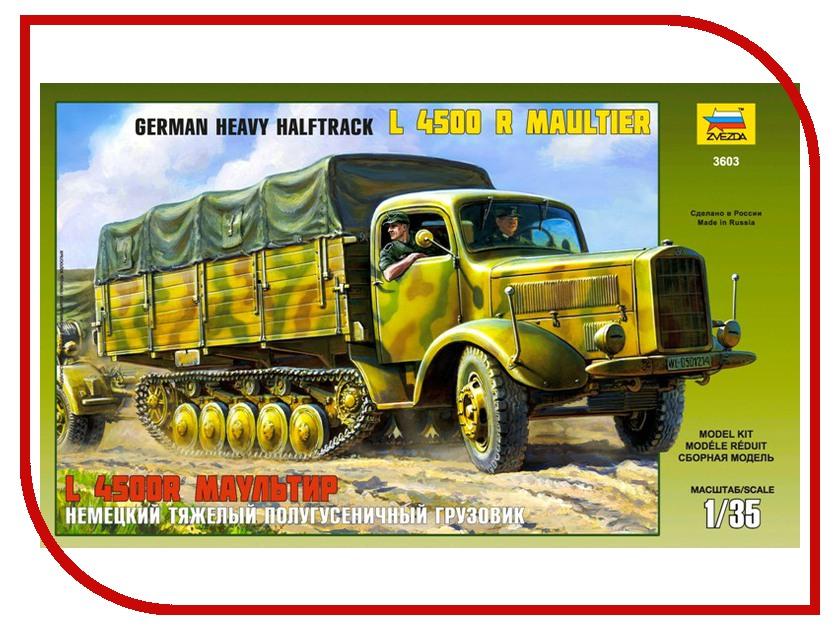 zvezda модель для склеивания немецкий грузовик l 4500a Сборная модель Zvezda Немецкий тяжелый полугусеничный грузовик L 4500R Маультир 3603