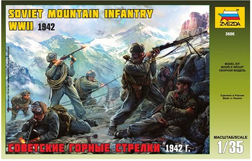 Сборная модель Zvezda Советские горные стрелки 3606