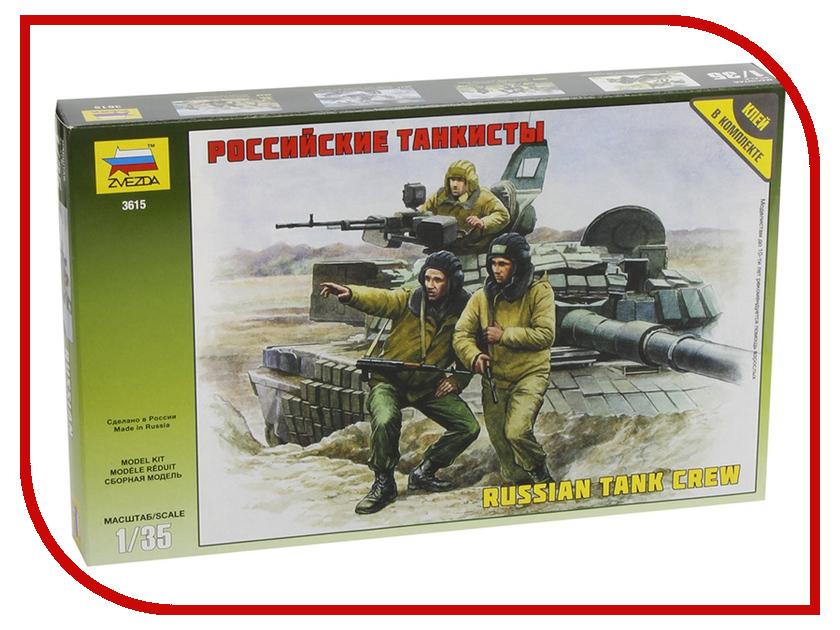 Сборная модель Zvezda Российские танкисты 3615 карнавальный костюм мышонок филипка батик
