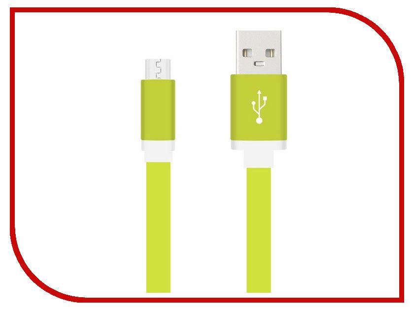 Аксессуар Krutoff USB - MicroUSB 1m Yellow 14262
