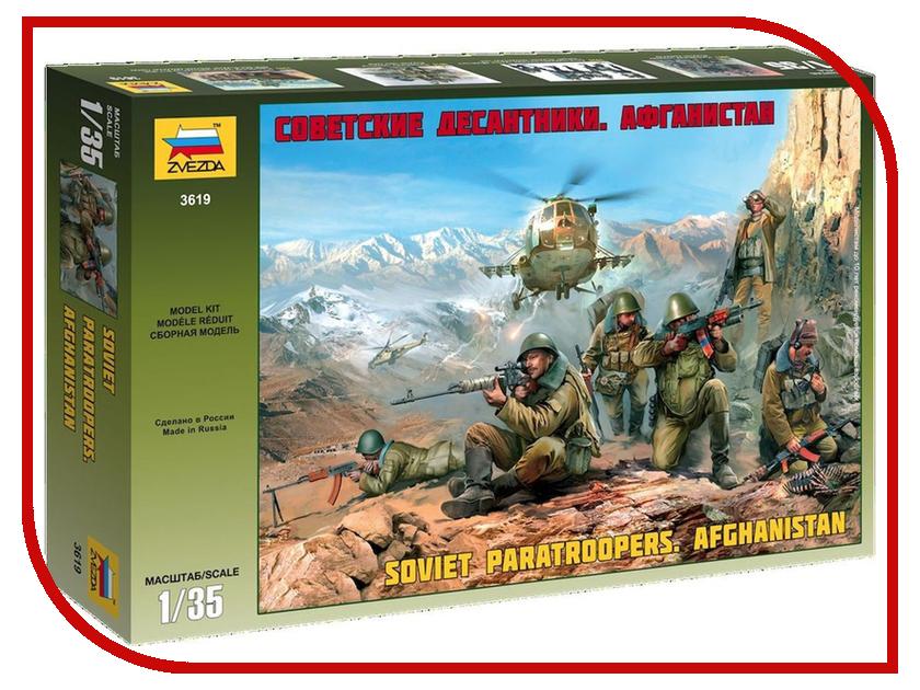 Сборная модель Zvezda Советские десантники Афганистан 3619