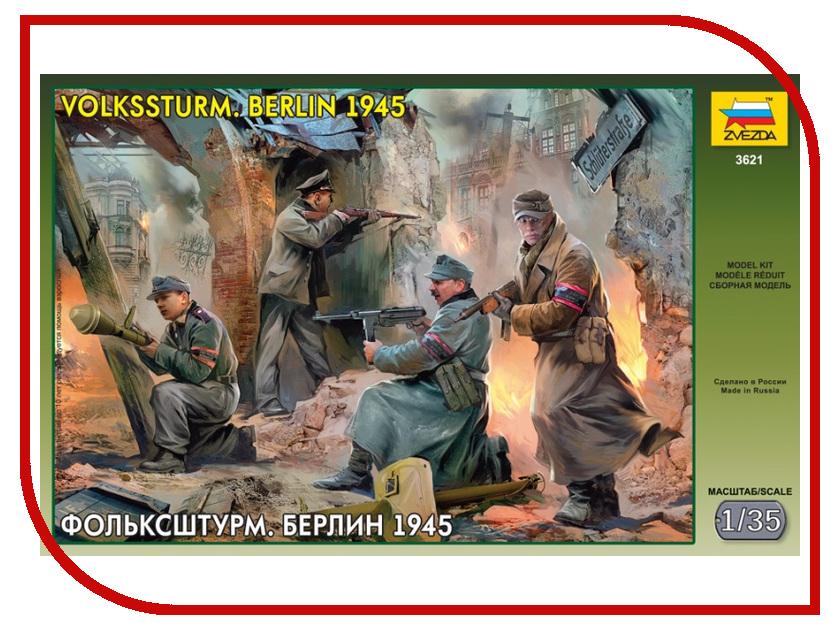Фото Сборная модель Zvezda Фольксштурм Берлин 1945г. 3621