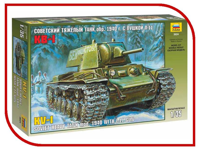 Сборная модель Zvezda Советский танк КВ-1 мод. 1940г 3624