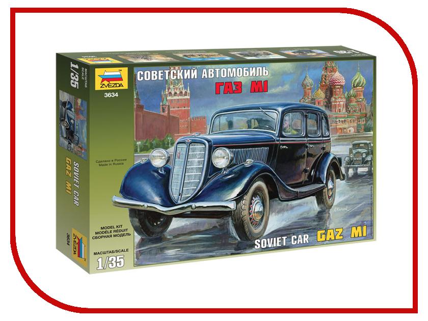 Сборная модель Zvezda Автомобиль ГАЗ-М1 3634 хочу автомобиль б у в волгограде газ 3110 или 3105