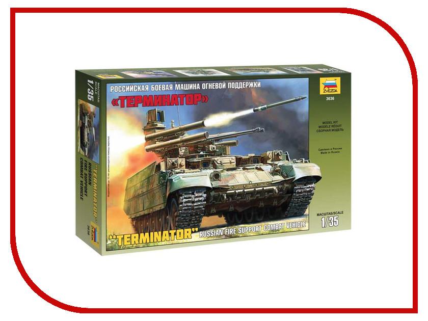 Сборная модель Zvezda БМПТ Терминатор 3636