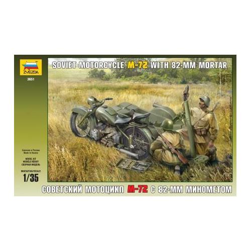 Сборная модель Zvezda Советский мотоцикл М-72 минометом 3651
