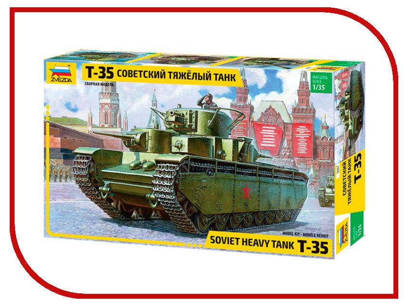 Сборная модель Zvezda Советский тяжелый танк Т-35 3667 сборная модель zvezda советский трёхосный грузовик газ ааа 3547