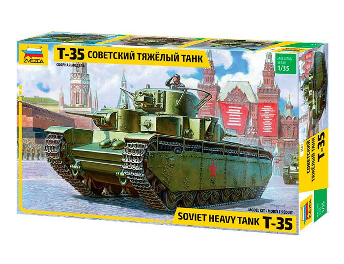 Сборная модель Zvezda Советский тяжелый танк Т-35 3667