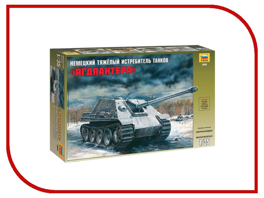 Сборная модель Zvezda Немецкий тяжелый истребитель танков Ягдпантера 3669 vis a vis vi003ewid963 vis a vis