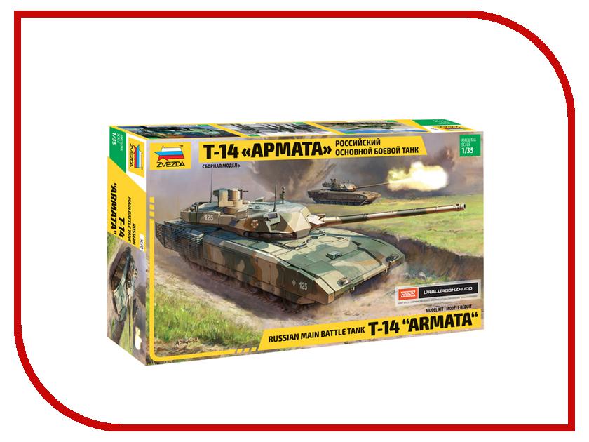 Сборная модель Zvezda Российский основной боевой танк Т-14 Армата 3670 модель для склеивания zvezda 7307 российский учебно боевой самолет як 130