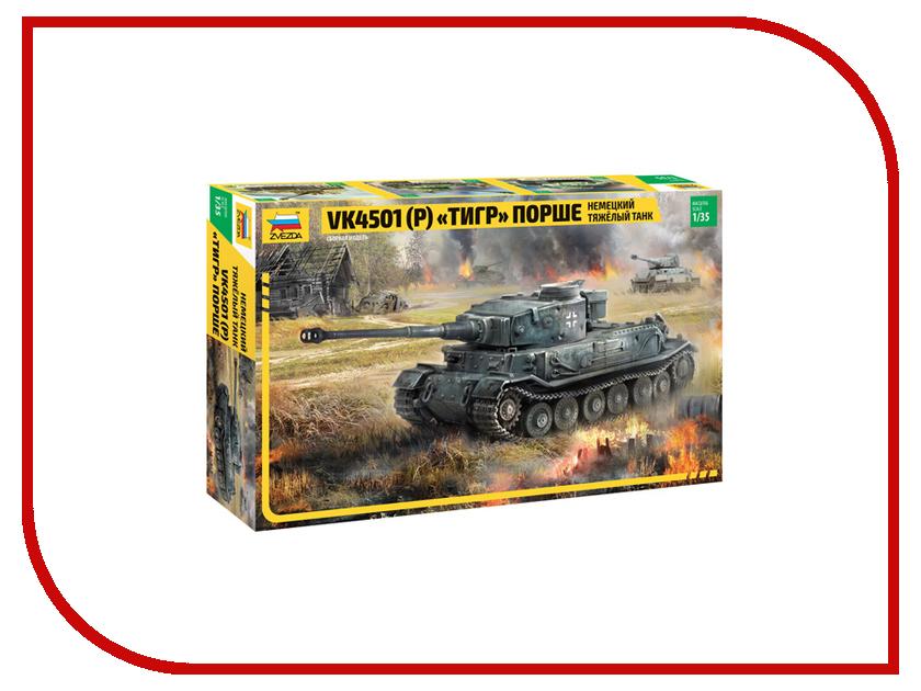 Сборная модель Zvezda Немецкий тяжелый танк Тигр Порше 3680 порше дизайн куртка