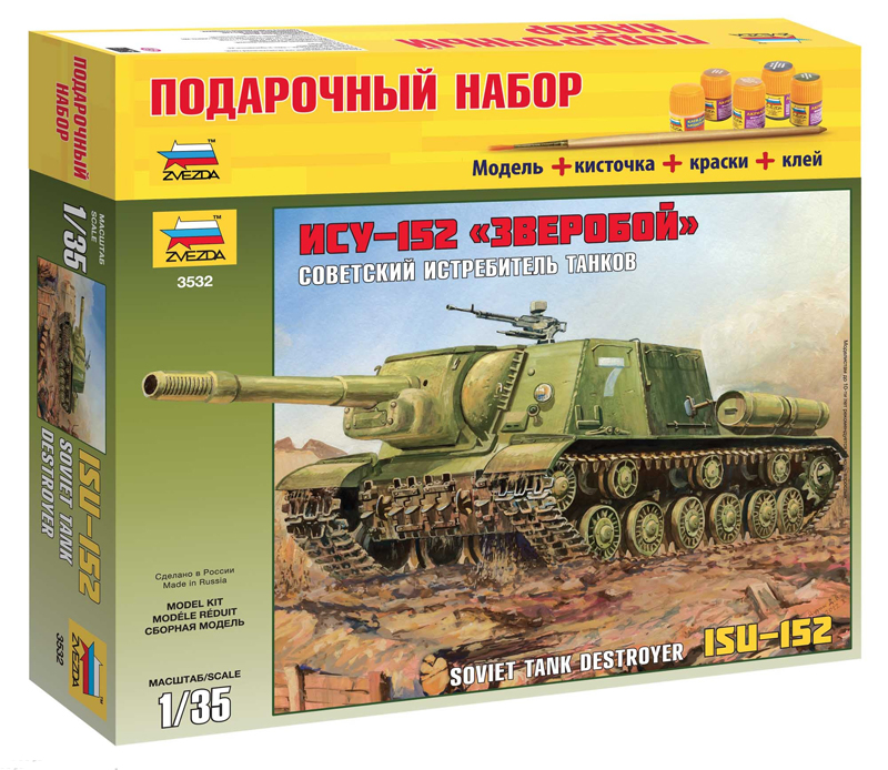 Сборная модель Zvezda Самоходка ИСУ-152 3532П