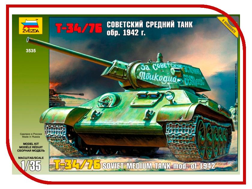 Сборная модель Zvezda Танк Т-34 / 76 1942г. 3535П