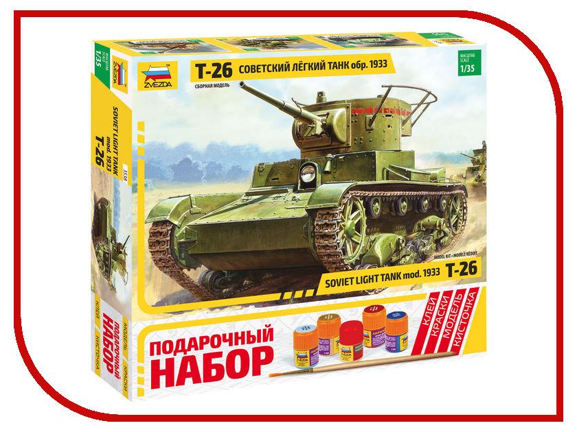 Сборная модель Zvezda Танк Т-26 3538П