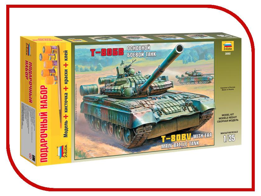 Сборная модель Zvezda Танк Т-80БВ 3592П куплю трактор т 30а 80