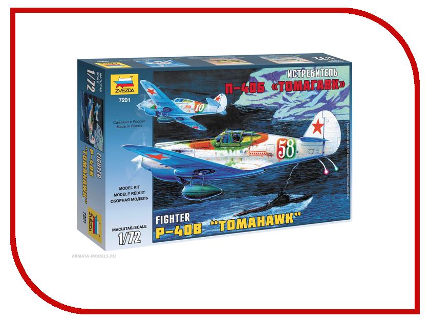 Сборная модель Zvezda Самолет Томагавк 7201
