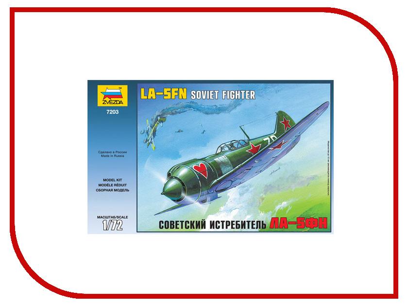 Сборная модель Zvezda Самолет Ла-5ФН 7203 бюсси м самолет без нее