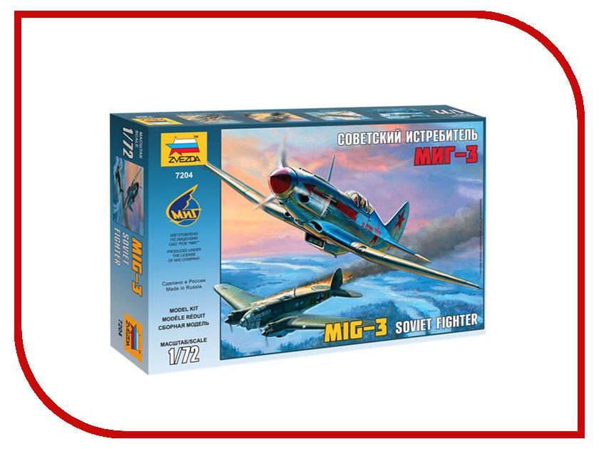 Сборная модель Zvezda Самолет МиГ-3 7204 модель для склеивания zvezda 7307 российский учебно боевой самолет як 130