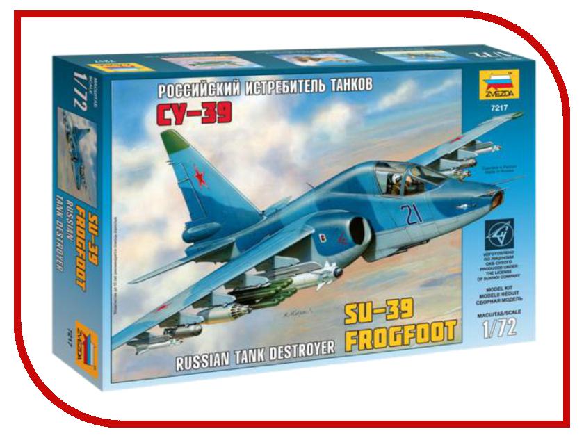 Сборная модель Zvezda Самолет Су-39 7217 бюсси м самолет без нее