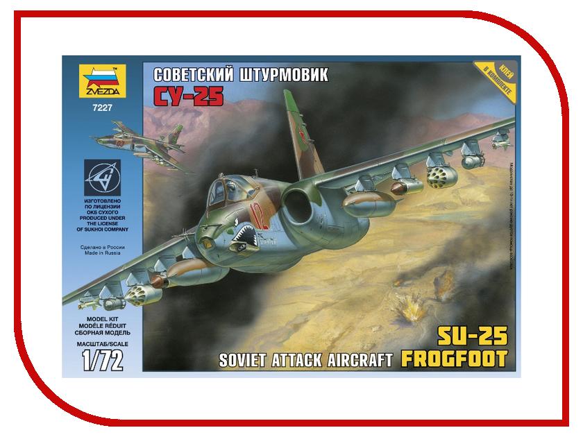 Сборная модель Zvezda Самолет Су-25 7227