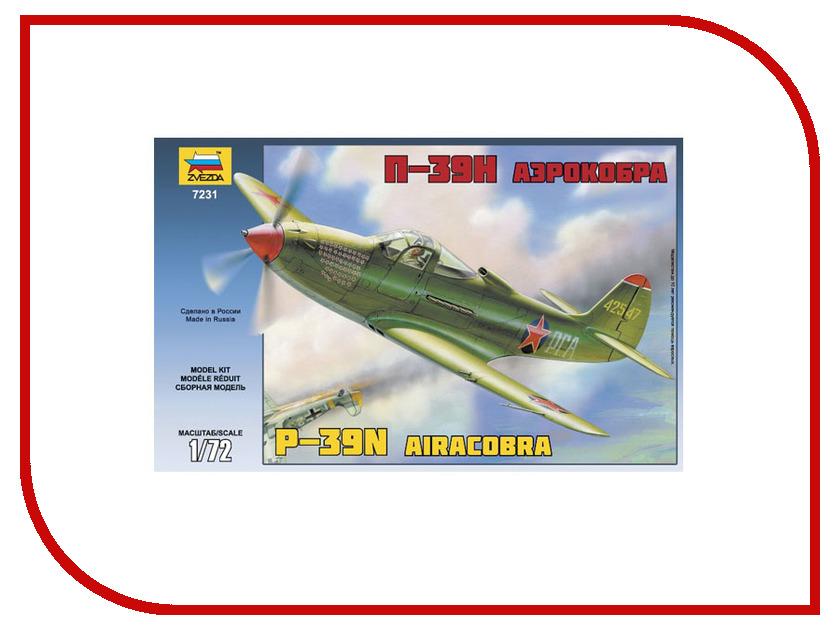 Сборная модель Zvezda Самолет Аэрокобра 7231