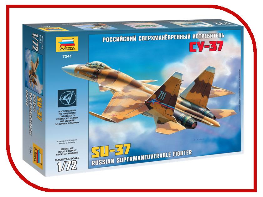 Сборная модель Zvezda Самолет Су-37 7241 бюсси м самолет без нее