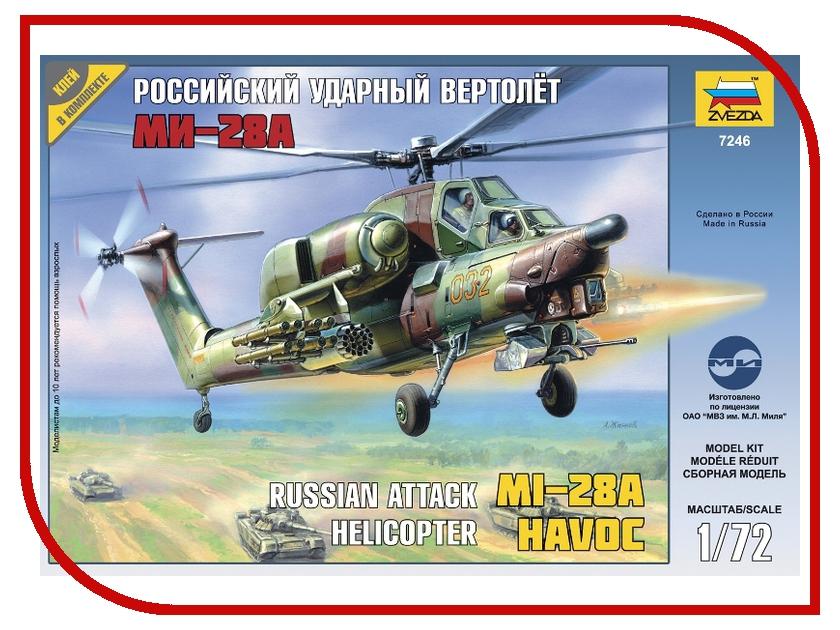 Сборная модель Zvezda Вертолет Ми-28 7246 сборная модель zvezda немецкие танкисты 3614