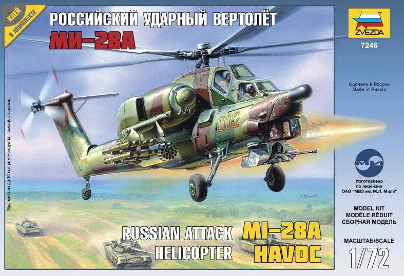 Сборная модель Zvezda Вертолет Ми-28 7246