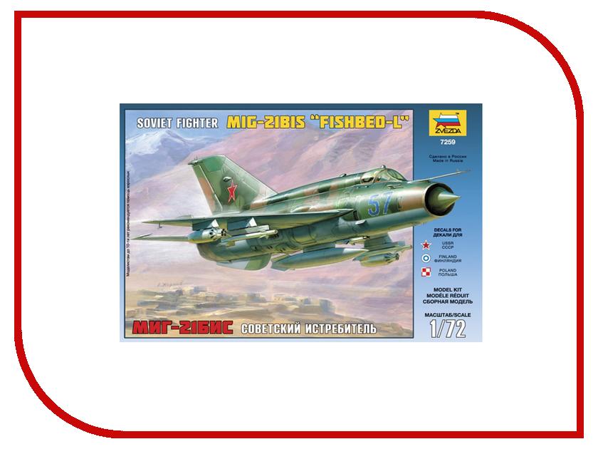 Сборная модель Zvezda Самолет МиГ-21БИС 7259 бюсси м самолет без нее