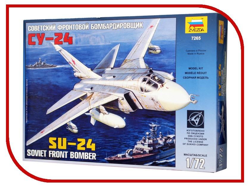 Сборная модель Zvezda Самолет Су-24 7265 бюсси м самолет без нее