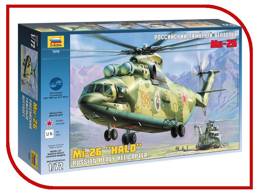 Сборная модель Zvezda Вертолет Ми-26 7270 мери ми парфюм
