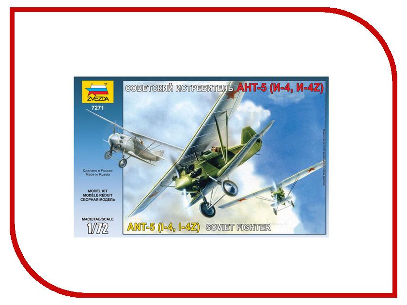 Сборная модель Zvezda Самолет АНТ-5 7271