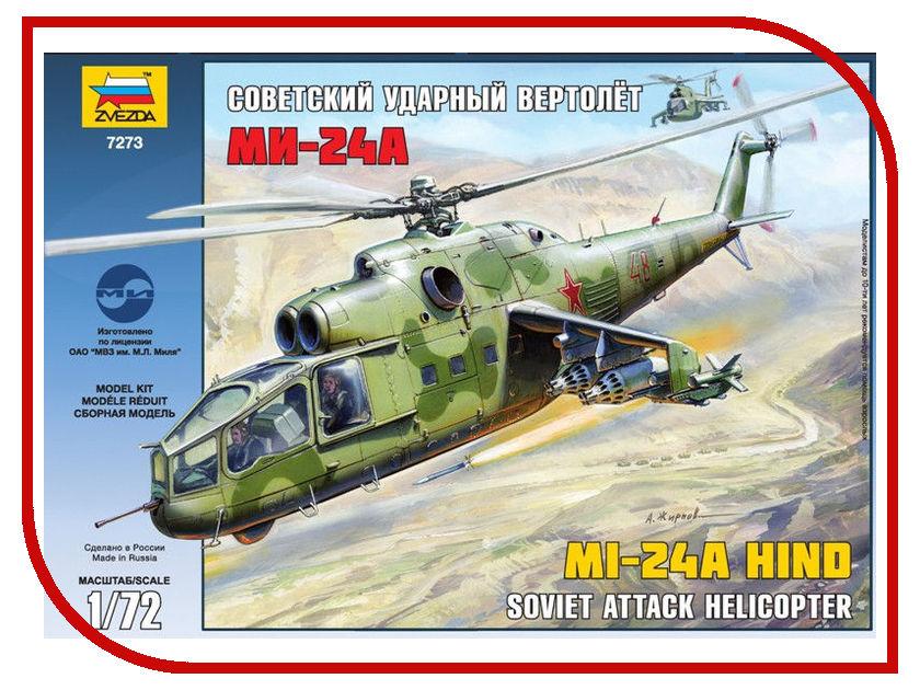 Сборная модель Zvezda Советский ударный вертолет Ми-24А 7273 сборная модель zvezda советский трёхосный грузовик газ ааа 3547