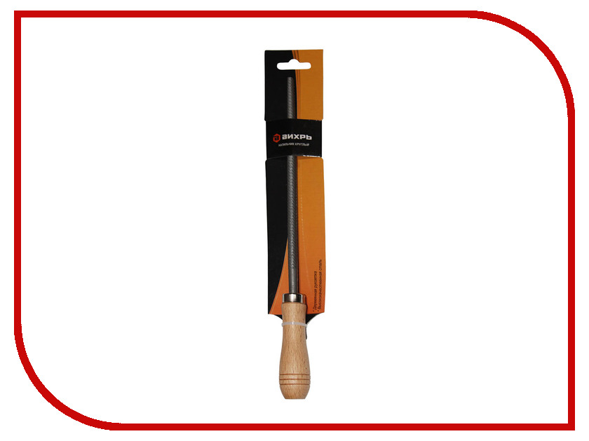Напильник Вихрь 200mm 73/6/4/4 cp32 4 180mm