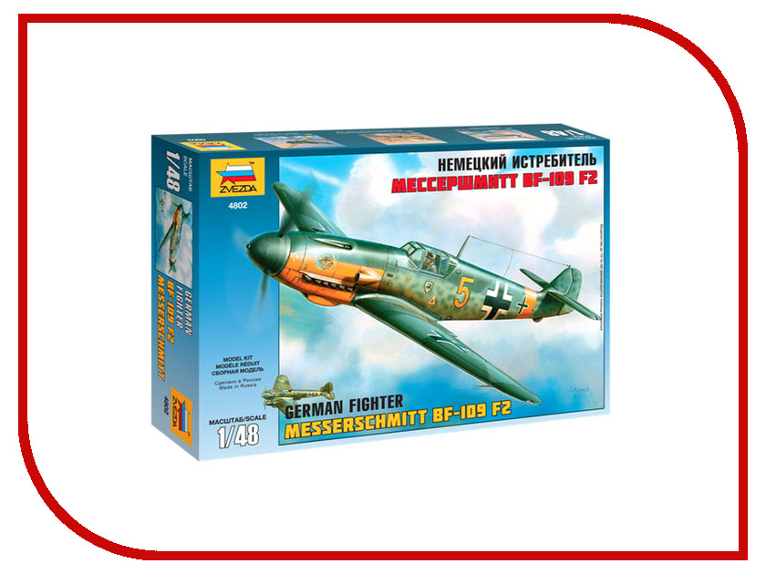 Сборная модель Zvezda Самолет Мессершмитт BF-109 F2 4802 f2 denzel