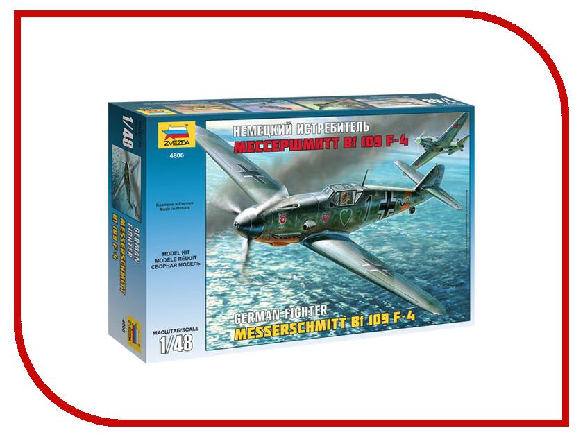 Сборная модель Zvezda Самолет Мессершмитт BF-109 F4 4806 109 денон