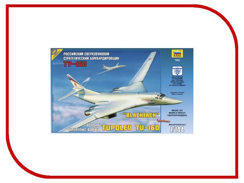 Сборная модель Zvezda Самолет Ту-160 7002 модель для склеивания zvezda 7307 российский учебно боевой самолет як 130
