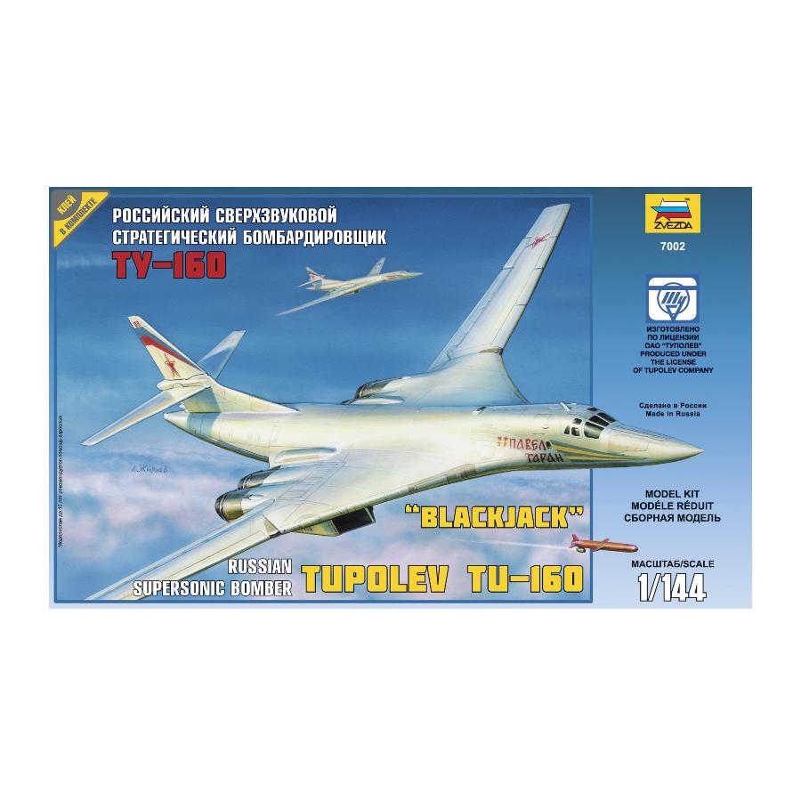 Сборная модель Zvezda Самолет Ту-160 7002