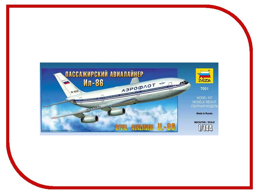 Сборная модель Zvezda Пассажирский авиалайнер Ил-86 7001 вести из леса ил м белоусовой