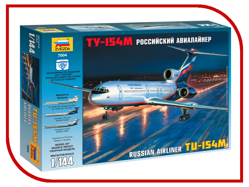 Сборная модель Zvezda Пассажирский авиалайнер Ту-154 7004 звезда сборная модель пассажирский авиалайнер ил 62м