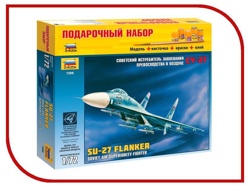 Сборная модель Zvezda Самолет Су-27 7206П сборная модель zvezda пехота красной армии n2 3502